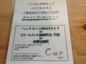 20131019-134137.jpg