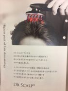 DR.SCALP~スプリングキャンペーン詳細♡
